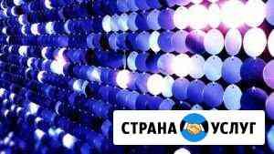 Живая реклама или вывеска с пайетками Киров