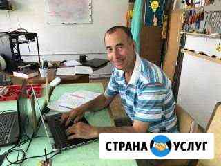 Робототехника Брянск