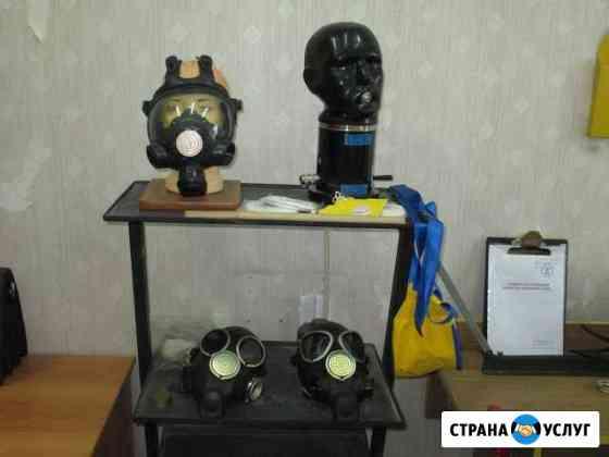 Лабораторные испытания сиз и кз органов дыхания Ульяновск