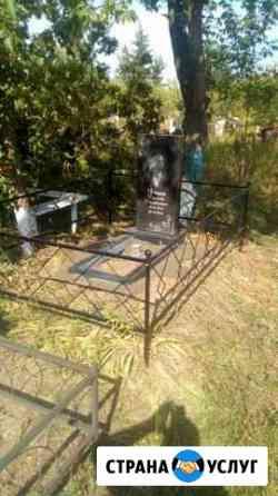 Памятники. Укладка тротуарной плитки Омск