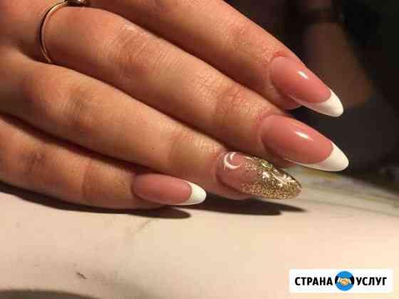 Наращивание ногтей/маникюр/педикюр Нижний Новгород