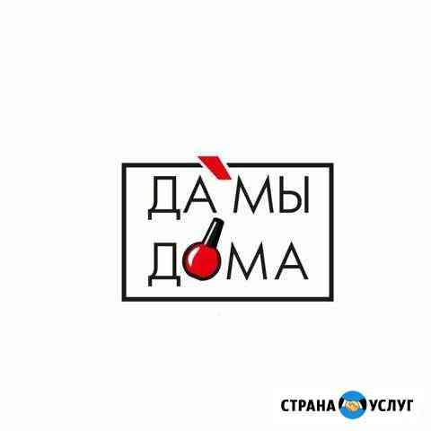 Выездной beauty-сервис Владимир