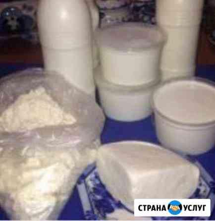 Козья молочка Хабаровск