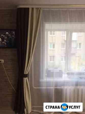 Пошив штор Томск