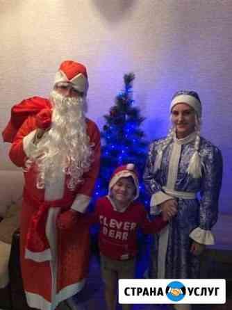 Дедушка Мороз и Снегурочка в каждый дом Ковров