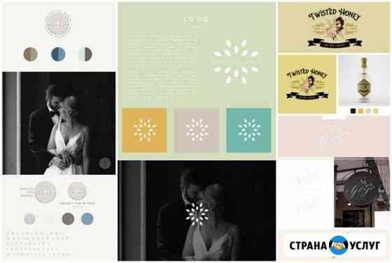 Создание логотипа и брендбука Санкт-Петербург