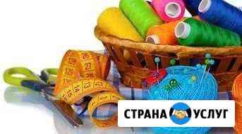 Ремонт одежды, услуги портного Нижний Новгород