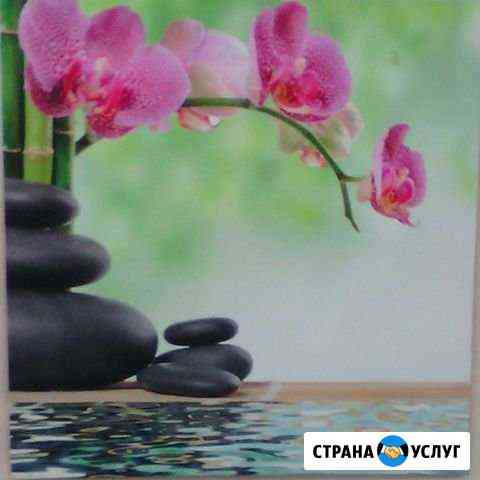 Массаж Мурманск