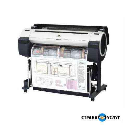 Широкоформатная печать, сканирование и копирование Шахты