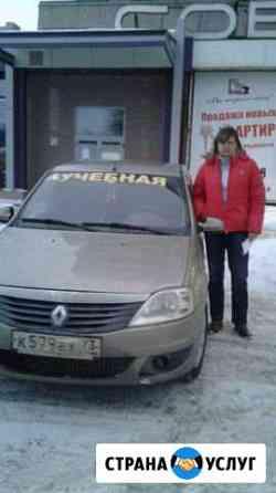 Уроки вождения Ульяновск