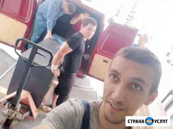 Грузчики-Грузоперевозки рсо-Алания Владикавказ