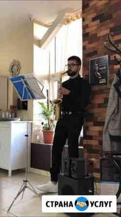 Поющий саксофонист Петропавловск-Камчатский
