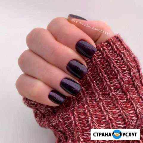 Аппаратный маникюр Петропавловск-Камчатский