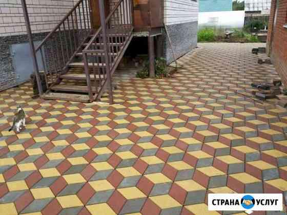 Укладка тротуарной плитки Прохладный