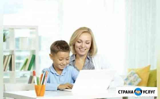 Подготовка детей к школе Сызрань
