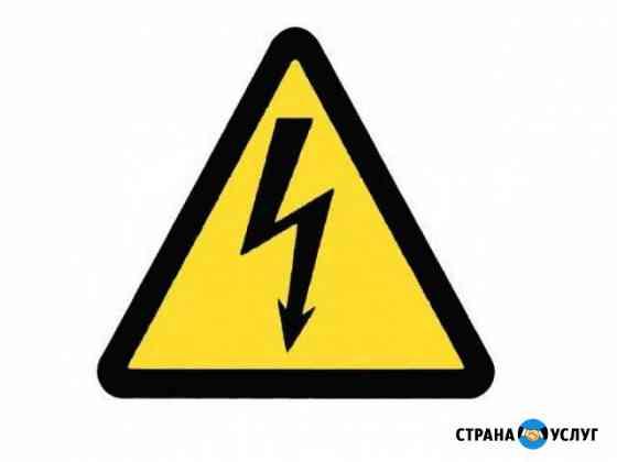 Электроизмерительная лаборатория до 1000 В Петрозаводск