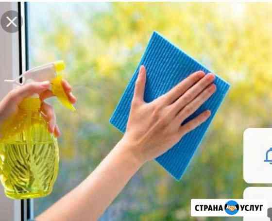 Уборка квартир, мытьё окон Йошкар-Ола