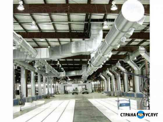 Горят сроки Нужен монтаж вентиляции Мы поможем Нижний Новгород
