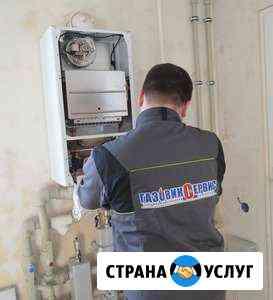 Профессиональный ремонт газовых котлов и колонок Пенза