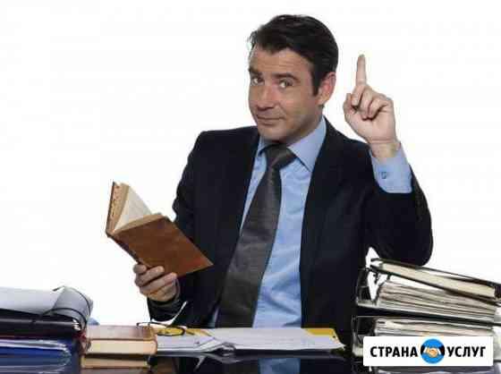 Репититор по истории и обществознанию Владимир