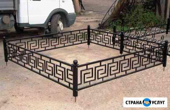 Сделаю оградки на могилку из профеля заборы Петропавловск-Камчатский
