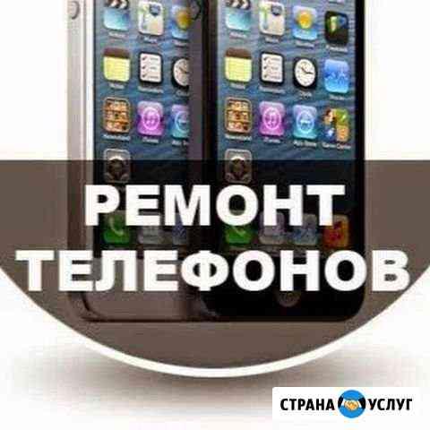Ремонт iPhone Краснодар