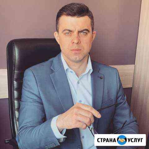 Автоюрист. Юрист по дтп Барнаул