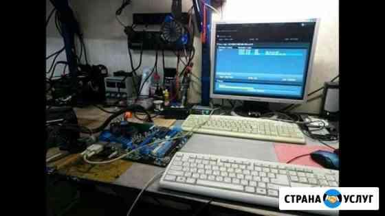 Ремонт компьютеров,моддинг, снятие пароля,интернет Чита