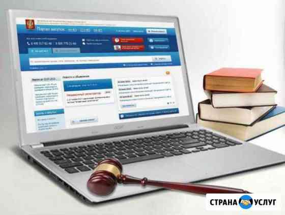 Помощь в покупке имущества с торгов по банкротству Таганрог