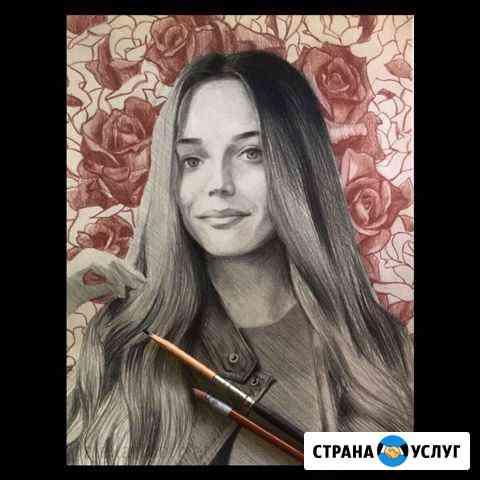 Портрет по фото, услуги художника Хабаровск