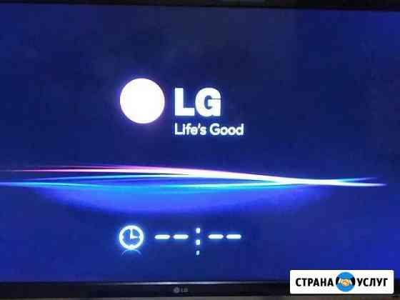 Ремонт телевизоров на дому Великий Новгород