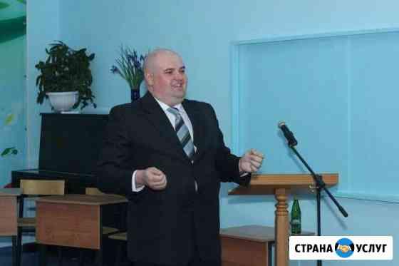 Репититорские занятий по истории и обществознанию Таганрог