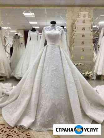 Свадебный салон Гудермес