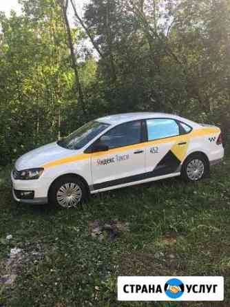 VW polo Химки