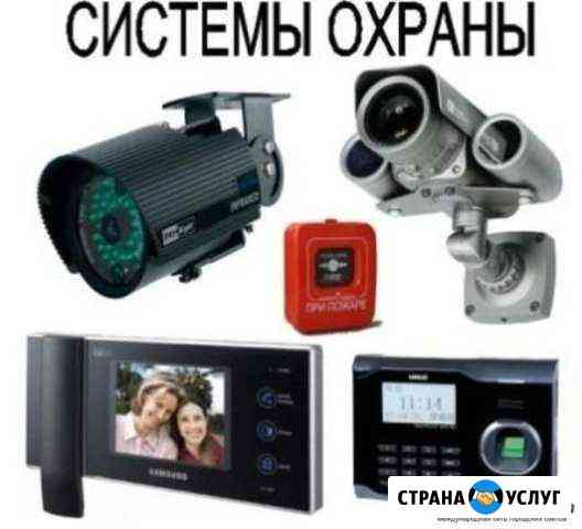 Монтаж охранных услуг Миасс