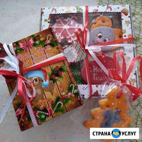 Новогодний подарок Улан-Удэ
