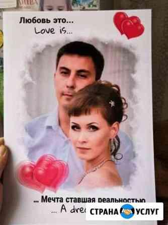 Метрика, Календари, Постеры, Плакаты Сыктывкар