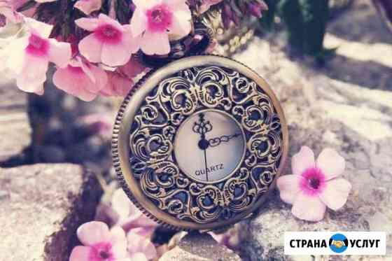 Мастерская по ремонту часов Нижний Новгород