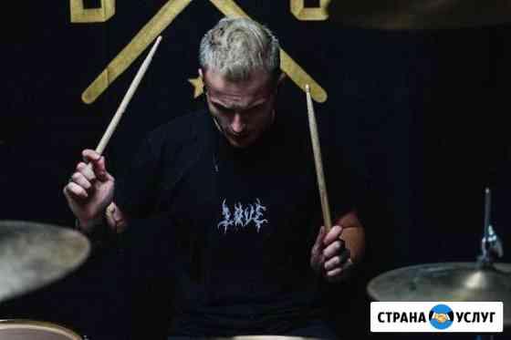 Уроки игры на барабанах от барабанщика 7000 баксов Нижний Новгород
