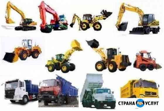 Услуги спец техники Димитровград
