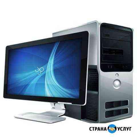 Ремонт компьютеров цена договорная Улан-Удэ