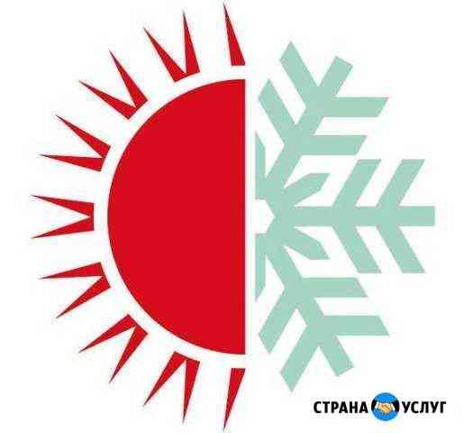 Монтаж, обслуживание кондиционеров Брянск