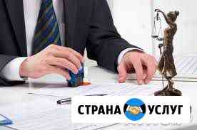 Легализация строений, пристроек к домам Омск