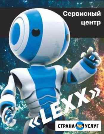 Видеонаблюдение Тобольск