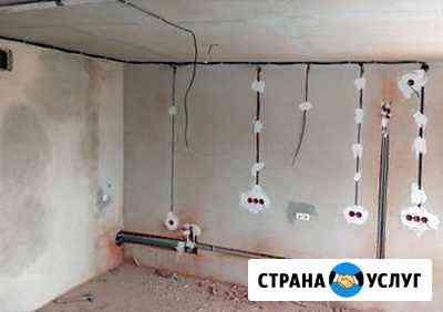Электрика Пенза