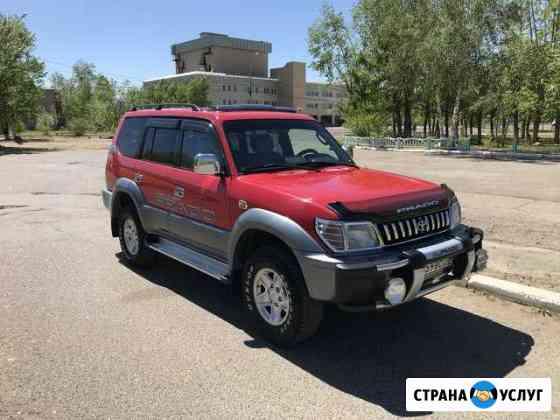 Прокат Авто с водителем по городу и краю Чита