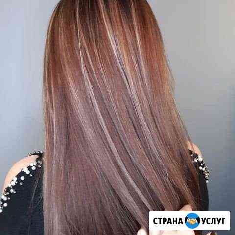 Парикмахерская zerkalo Камышин
