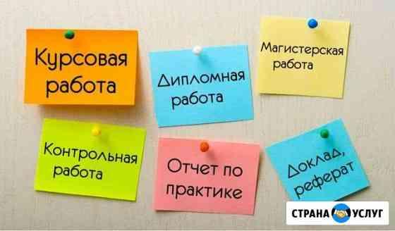Консультации по математике, репетиторство Нижний Новгород