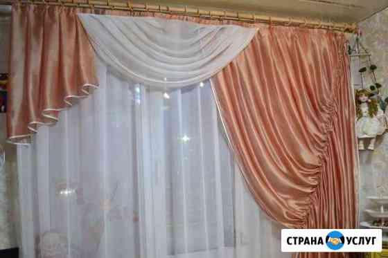 Пошив штор. Подгибка штор, брюк, юбок Нижний Новгород