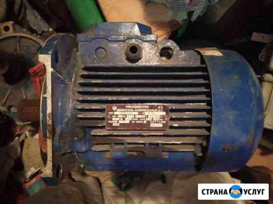 Деревообрабатывающее оборудование б.у ремонт куп Нижний Новгород